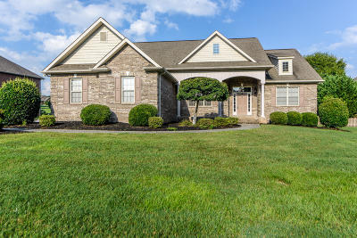 Maryville Single Family Home For Sale: 2621 Creekstone Circle