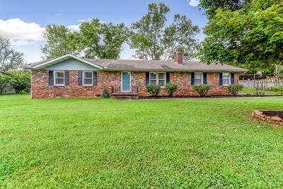 Maryville Single Family Home For Sale: 2403 Southview Drive