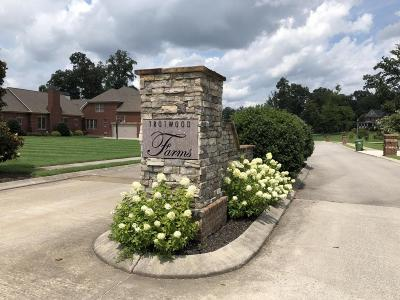 Maryville Residential Lots & Land For Sale: 227 Emma Ross Lane