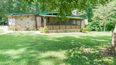 Union County Single Family Home For Sale: 350 Beech Grove Loop