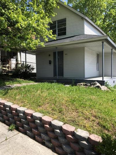 Loudon County Single Family Home For Sale: 203 C St