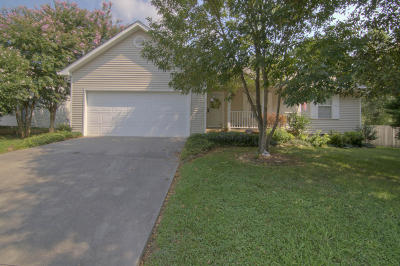 Knoxville Single Family Home For Sale: 5630 Tennyson Drive