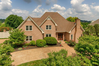 Knoxville Single Family Home For Sale: 7417 Amberwood Drive