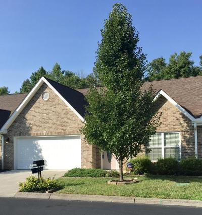 Knoxville TN Condo/Townhouse For Sale: $169,900