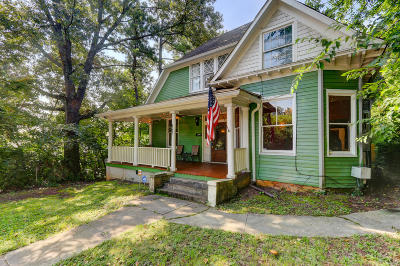 Knox County Single Family Home For Sale: 1025 Kenyon St