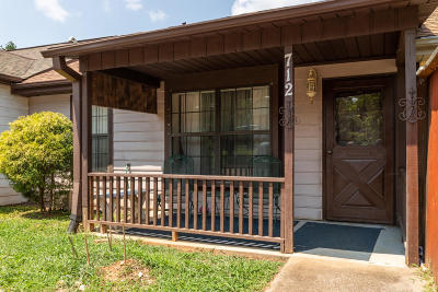 Maryville Single Family Home For Sale: 712 Columbus St