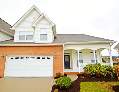 Knoxville TN Condo/Townhouse For Sale: $268,500