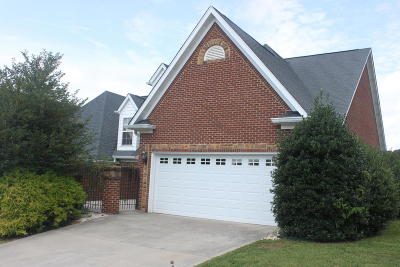 Maryville TN Single Family Home For Sale: $299,900