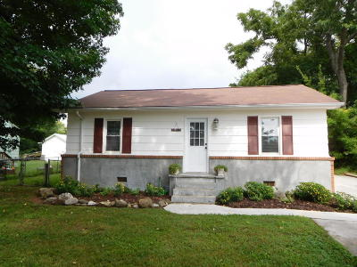 Maryville TN Single Family Home For Sale: $119,900