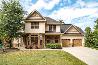 Knoxville Single Family Home For Sale: 5125 Morningstar Lane