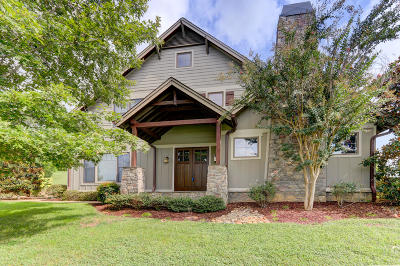 Loudon Single Family Home For Sale: 1340 Persimmon Ridge
