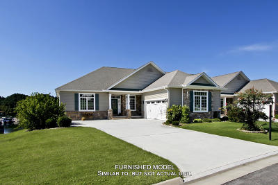 Single Family Home For Sale: 128 Chota Landing Drive
