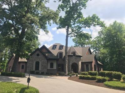 Knox County Single Family Home For Sale: 130 Champions Point Point