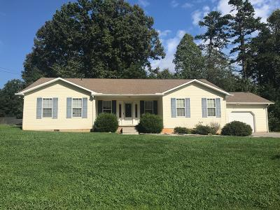 New Tazewell Single Family Home For Sale: 473 Forest Hills Drive