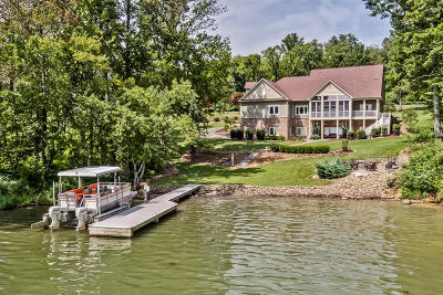 Single Family Home For Sale: 309 E Shore Drive