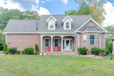 Anderson County Single Family Home For Sale: 101 Crossroads Blvd
