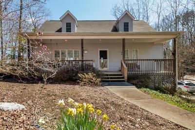 Meigs County, Rhea County, Roane County Single Family Home For Sale: 170 Bluegreen Way