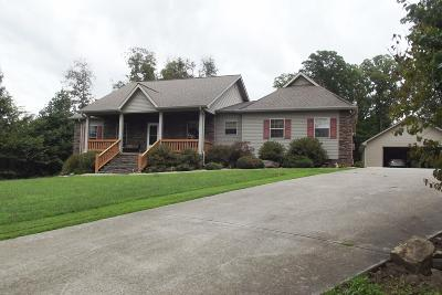 Madisonville Single Family Home For Sale: 7795 SE New Hwy. 68 Hwy