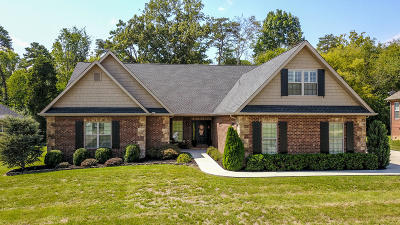 Maryville Single Family Home For Sale: 1625 Inverness Drive