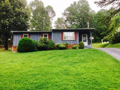 Harrogate TN Single Family Home For Sale: $72,500