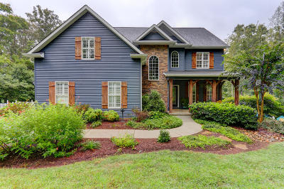 Knoxville TN Single Family Home For Sale: $375,000