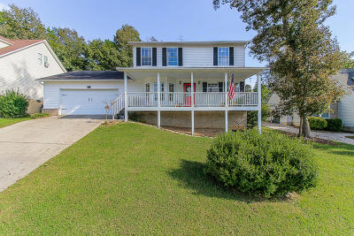 Single Family Home For Sale: 116 Newport Way