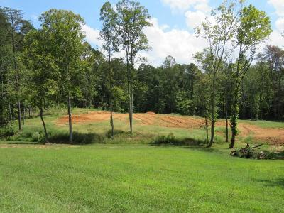 Knoxville Residential Lots & Land For Sale: 12318 Couch Mill Rd