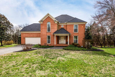 Knoxville Single Family Home For Sale: 652 Sedgley Drive