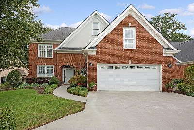 Knoxville Single Family Home For Sale: 1808 Stone Harbor Way