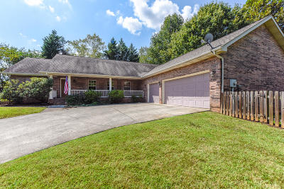 Maryville Single Family Home For Sale: 1205 N Wingate Way