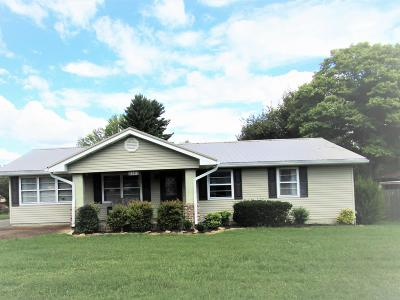 Maryville Single Family Home For Sale: 312 David Lane