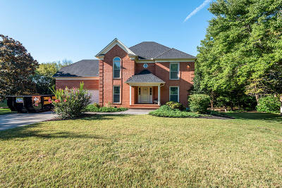 Single Family Home For Sale: 652 Sedgley Drive