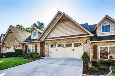 Knoxville Condo/Townhouse For Sale: 946 Bishop Knoll Lane