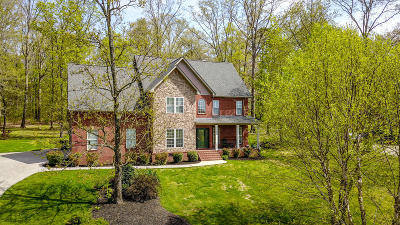 Maryville Single Family Home For Sale: 524 Cypress Drive