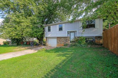 Knox County Single Family Home For Sale: 2614 Tekoa St