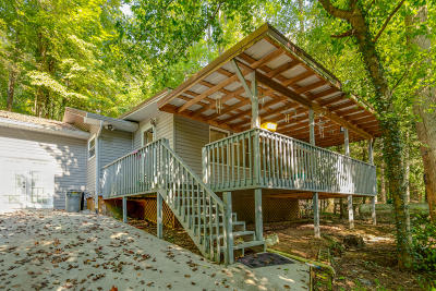 Tellico Plains Single Family Home For Sale: 2881 River Rd