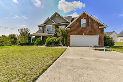 Knoxville TN Single Family Home For Sale: $335,900