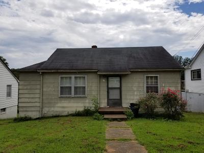 Caryville, Jacksboro, Lafollette, Rocky Top, Speedwell, Maynardville, Andersonville Single Family Home For Sale: 309 Rose Hill Drive