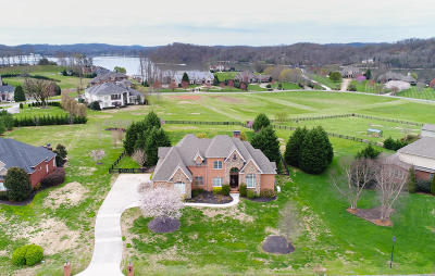 Blount County Single Family Home For Sale: 3610 Plantation Court