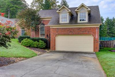 Knoxville Single Family Home For Sale: 1466 Kenton Way