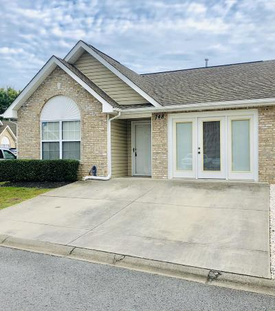 Knoxville Condo/Townhouse For Sale: 748 Graham Way