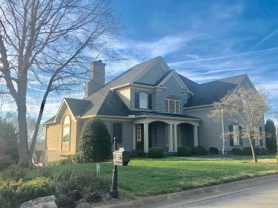 Knoxville Single Family Home For Sale: 1000 Golf View Lane