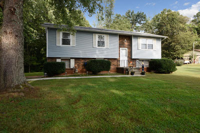 Maryville Single Family Home For Sale: 1819 Highland Rd