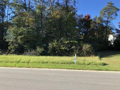 Oak Ridge Residential Lots & Land For Sale: 111 Crossroads Blvd