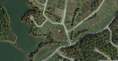 Meigs County, Rhea County, Roane County Residential Lots & Land For Sale: 600 W Shore Drive