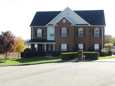 Seymour Single Family Home For Sale: 409 Willow Springs Lane