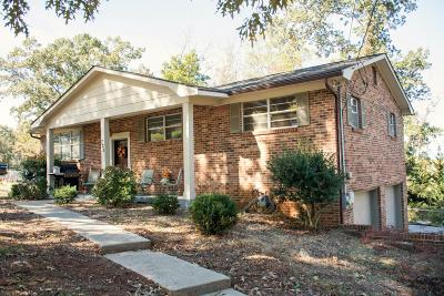 Maryville Single Family Home For Sale: 723 Greenwood Drive