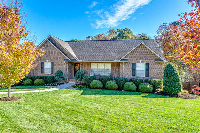 Maryville Single Family Home For Sale: 1559 Crestridge Drive