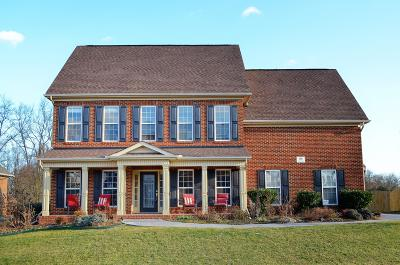 Single Family Home For Sale: 606 Rockwell Farm Lane