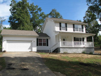 Jefferson City Single Family Home For Sale: 2294 N Highway 92 Hwy